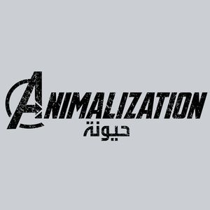 Animalization (on light) Thumbnail