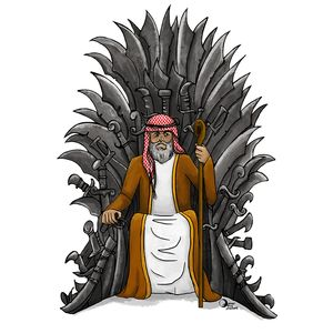 Iron Throne Thumbnail