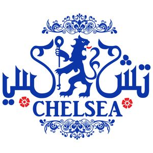 Chelsea (on white) Thumbnail