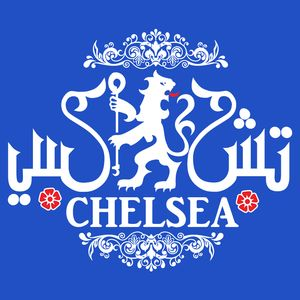 Chelsea (on blue) Thumbnail
