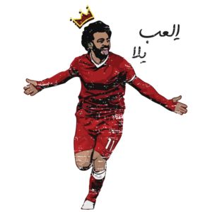 Moe Salah (Distressed)  by Imad Shawwa  Thumbnail
