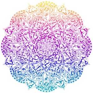 Arabic Mandala (Colored) - by Shamel Bazadough Thumbnail