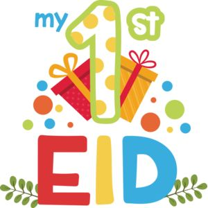 My first Eid - by Qamar Al Jouhari Thumbnail